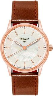 Мужские часы в коллекции Премьер Мужские часы Ракета W-95-16-10-0235