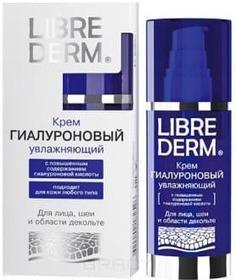 Librederm, Гиалуроновый крем увлажняющий для лица, шеи и области декольте, 50 мл