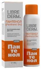 Librederm, Пантенол спрей аэрозоль 5%, 58 гр