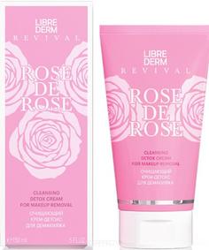 Librederm, Очищающий крем-детокс Rose de rose, 150 мл