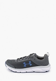 Кроссовки Under Armour UA Charged Assert 8