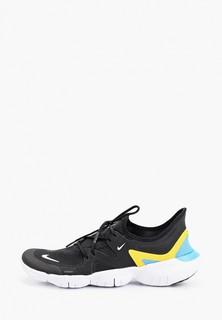Кроссовки Nike NIKE FREE RN 5.0