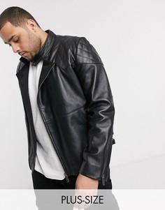 Стеганая кожаная байкерская куртка Bolongaro Trevor Plus-Черный