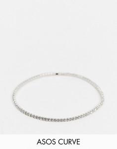 Серебристый эластичный браслет со стразами ASOS DESIGN Curve-Серебряный