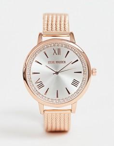 Золотисто-розовые женские часы Steve Madden-Розовый
