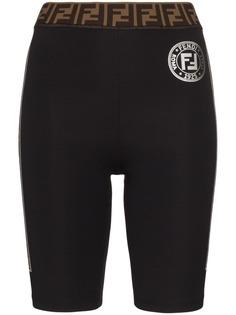Fendi облегающие шорты с логотипом