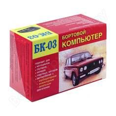 Автомобильный бортовой компьютер бензин+дизель,тахометр,часы,вольметр, узск вымпел бк-03 3015