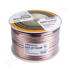 Акустический кабель 2х2.50 кв.мм, прозрачный, 100м proconnect blueline 01-6208-6
