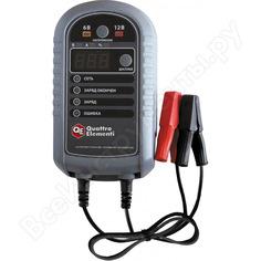 Зарядное устройство quattro elementi i-charge 7 полный автомат 771-695
