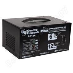 Автоматическое зарядное устройство quattro elementi bc12a 770-131