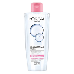 Мицеллярная вода LOREAL SKIN EXPERT для сухой и чувствительной кожи 200 мл LOreal