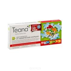 Teana, Крио-сыворотка от мимических морщин, 10 амп х 2 мл