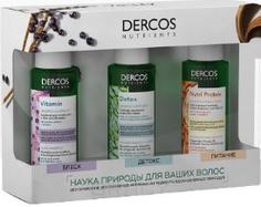 Vichy, Набор Деркос Нутриентс: Vitamin Шампунь для блеска + Detox Глубоко очищающий шампунь + Nutri Protein Восстанавливающий шампунь Dercos Nutrients, 100/100/100 мл
