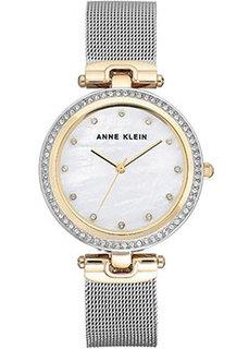 fashion наручные женские часы Anne Klein 2973MPTT. Коллекция Crystal