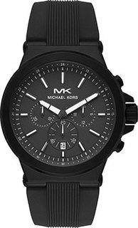 fashion наручные мужские часы Michael Kors MK8729. Коллекция Dylan