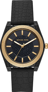 fashion наручные женские часы Michael Kors MK6703. Коллекция Channing