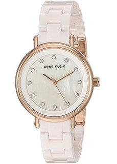 fashion наручные женские часы Anne Klein 3312LPRG. Коллекция Ceramics