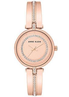 fashion наручные женские часы Anne Klein 3248RGRG. Коллекция Ring