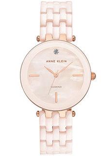 fashion наручные женские часы Anne Klein 3310LPRG. Коллекция Diamond