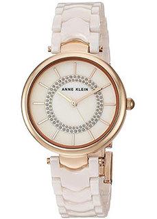 fashion наручные женские часы Anne Klein 3308LPRG. Коллекция Ceramics