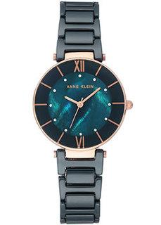 fashion наручные женские часы Anne Klein 3266NVRG. Коллекция Ceramics