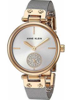fashion наручные женские часы Anne Klein 3001SVTT. Коллекция Crystal