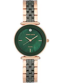 fashion наручные женские часы Anne Klein 3158GNRG. Коллекция Diamond