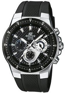 Японские наручные мужские часы Casio EF-552-1A. Коллекция Edifice
