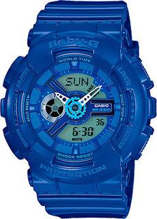 Японские наручные женские часы Casio BA-110BC-2A. Коллекция Baby-G