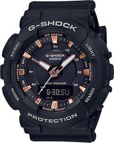 Японские наручные мужские часы Casio GMA-S130PA-1AER. Коллекция G-Shock