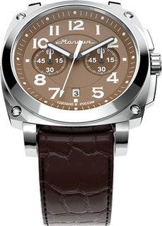 Российские наручные мужские часы Molniya M0020105. Коллекция EVOLUTION 2.0