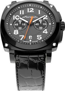 Российские наручные мужские часы Molniya M0020106. Коллекция EVOLUTION 2.0