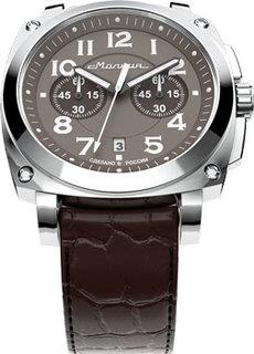 Российские наручные мужские часы Molniya M0020107. Коллекция EVOLUTION 2.0