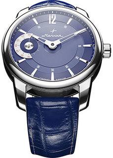 Российские наручные мужские часы Molniya M0060102. Коллекция TRIBUTE 1984