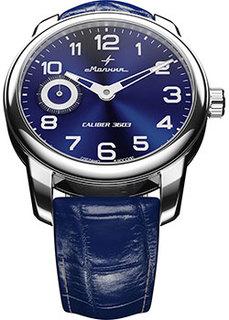 Российские наручные мужские часы Molniya M0050102. Коллекция TRIBUTE 1984