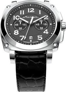 Российские наручные мужские часы Molniya M0020111. Коллекция EVOLUTION 2.0