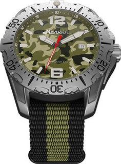 Российские наручные мужские часы Molniya M00901001. Коллекция Хамелеон