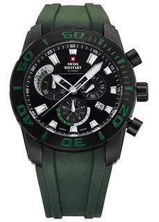 Швейцарские наручные мужские часы Swiss military SM34031.03. Коллекция Sports