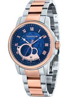 мужские часы Earnshaw ES-0029-33. Коллекция Beagle