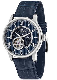 мужские часы Earnshaw ES-8802-02. Коллекция Bauer