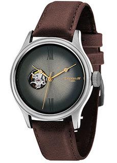 Категория: Механические часы Earnshaw
