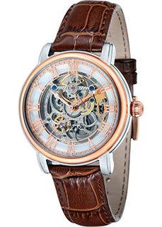 мужские часы Earnshaw ES-8040-04. Коллекция Longcase