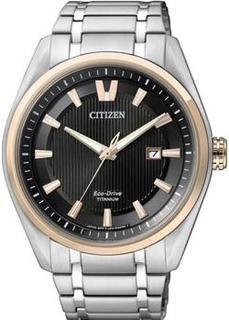 Японские наручные мужские часы Citizen AW1244-56E. Коллекция Super Titanium