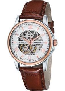 мужские часы Earnshaw ES-0014-02. Коллекция Beagle
