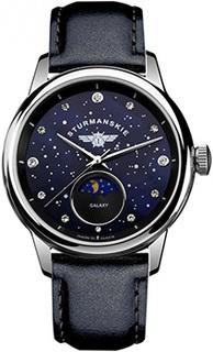 Российские наручные женские часы Sturmanskie 9231-5361193. Коллекция Галактика