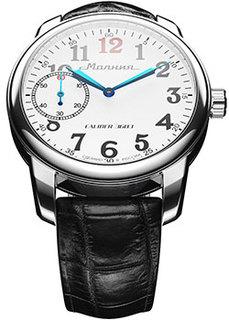 Российские наручные мужские часы Molniya M0040104. Коллекция GREEN RAY
