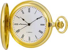 Российские наручные мужские часы Molniya M0030104. Коллекция Карманные часы