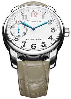 Российские наручные мужские часы Molniya M0040103. Коллекция GREEN RAY