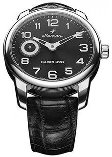 Российские наручные мужские часы Molniya M0050101. Коллекция TRIBUTE 1984