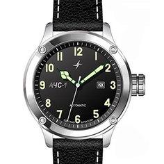 Российские наручные мужские часы Molniya M0010101-3.1. Коллекция АЧС-1